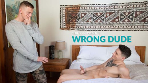 Wrong Dude - Gunner Canon & Dalton Riley